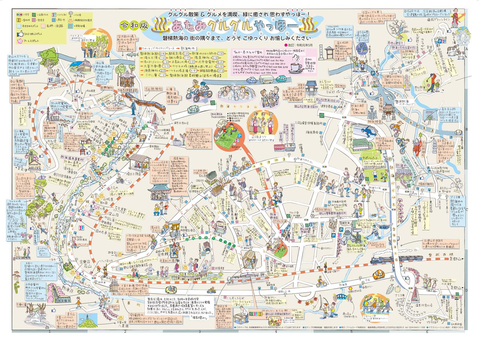 磐梯熱海地図