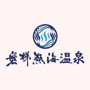 磐梯熱海温泉ロゴ