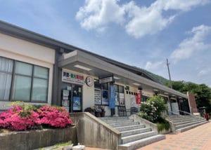 磐梯熱海温泉観光協会の外観