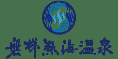 福島県 磐梯熱海温泉観光協会【公式サイト】|首都圏からもアクセス抜群の温泉リゾート