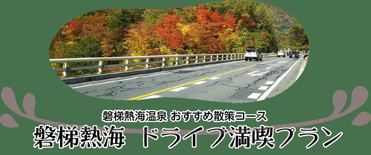 title-drive