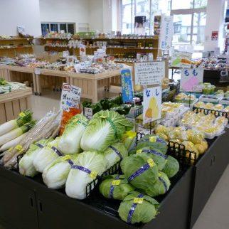 郡山市磐梯熱海観光物産館野菜コーナー